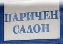 kasov-salon4